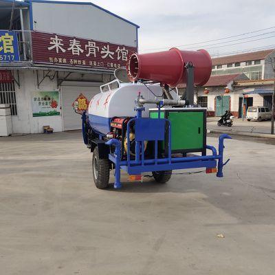 河南濮阳2吨小型三轮雾炮洒水车经销商