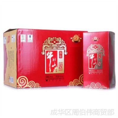 百年牛栏山二锅头红8年 38度500ml 白酒批发 量大从优全国包邮