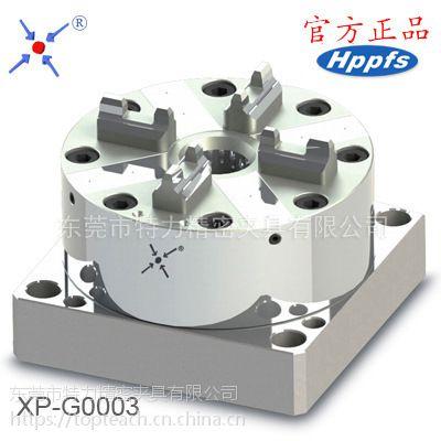 cnc快速定位夹具 工件在夹具中的定位 气动卡盘