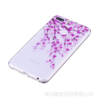 华为P0手机壳 P系列 荣耀系列 畅享系列 TPU手机保护套