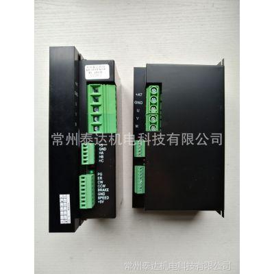直流无刷电机驱动器WS-4850H 48v50A1500W有无霍尔无刷电机驱动器