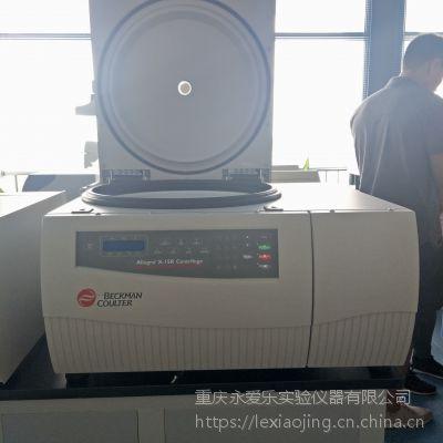 二手Allegra X-15R台式冷冻离心机