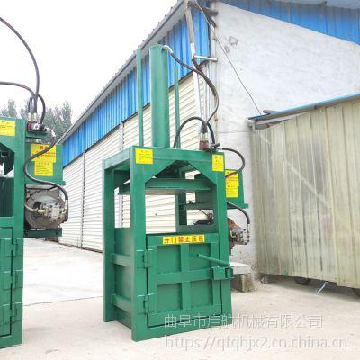 多功能液压废纸打包机 小型半自动液压打包机 60吨塑料薄膜压缩机