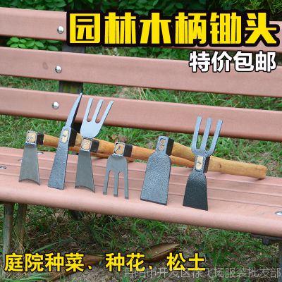 花锄草锄钉耙子木柄小种菜园林农具农用园艺工具锄头锄镐户外