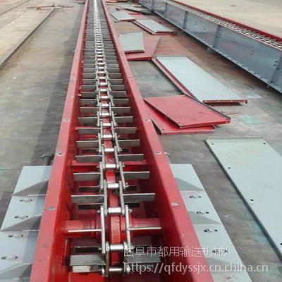 热门刮板输送机定做大提升量 高炉灰输送刮板机