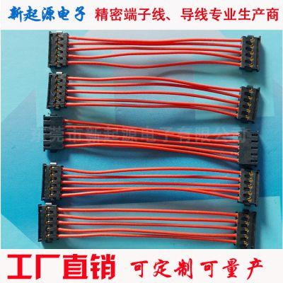 原装molex781720005 1.2间距 5P双头端子线 电池线 接插件
