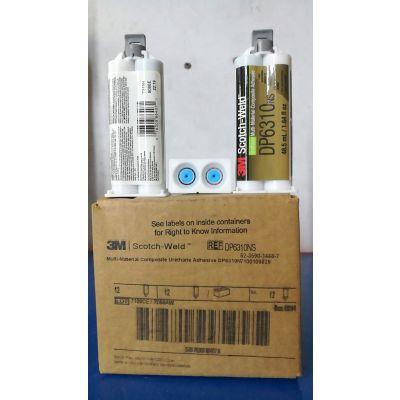 3MDP6310NS双组份聚氨酯胶水的应用