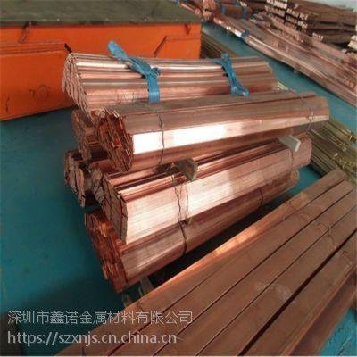镀锡铜排加工 10*50mm圆角紫铜排 深圳导电接地紫铜排