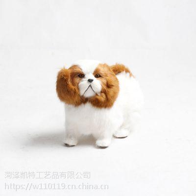 仿真小狗模型桌面橱窗摆件真皮毛绒玩具
