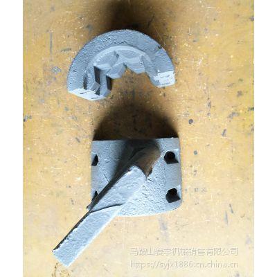 供应阜新和美2000型混凝土搅拌机高耐磨搅拌臂