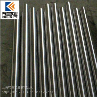 现货热销2J7永磁合金带材 2J07合金板、线材 规格齐全