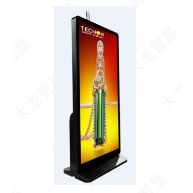 立式广告机价格-LED广告屏厂家,太龙智显