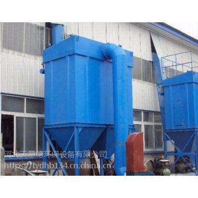 脉冲布袋除尘器小型单机布袋除尘器噪音小运行可靠