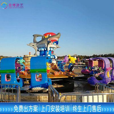 儿童游乐激战鲨鱼岛_主题乐园游乐设备价格_好玩的激战鲨鱼岛报价