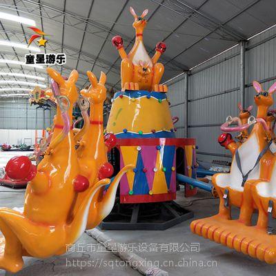 景区中型游乐设备项目袋鼠跳 经久耐用的游乐设备袋鼠跳