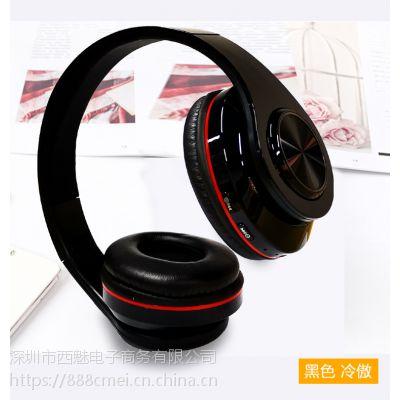 头戴式发光蓝牙耳机电脑线带麦5.0超长待机重低音插卡安卓折叠礼品定制