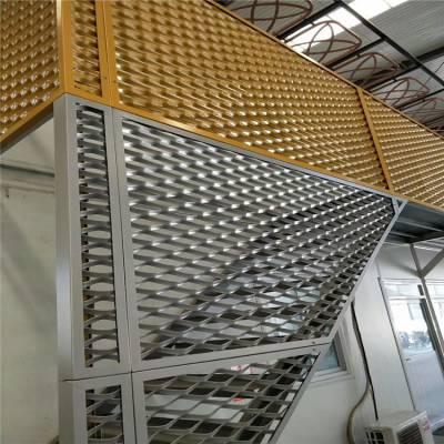 外墙菱形铝网 铝合金拉网 金属装饰网格材料