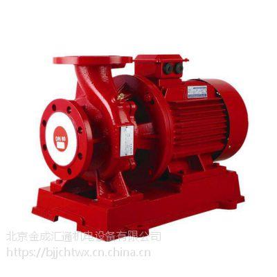 房山区消防泵厂家XBD6.0/30G-W房山区消防泵厂家