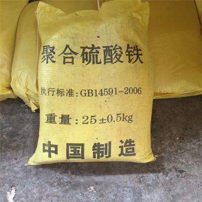 醋酸钠的使用方法和用量很大 污水厂现在流行用醋酸钠来做污泥废水处理 pam 聚丙烯酰胺价格实在高啊