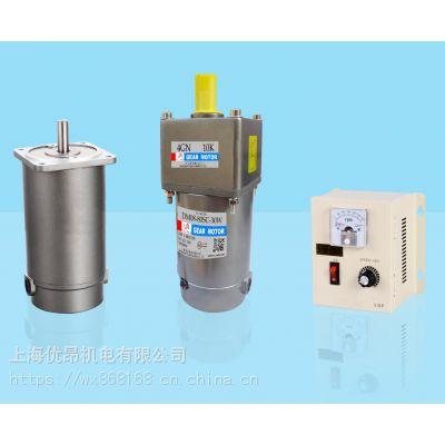 三相调速电机 厂家直销,微型调速电机 电机马达尺寸图