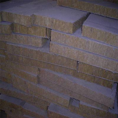 兰溪市10公分保温砂浆复合岩棉板出厂价格