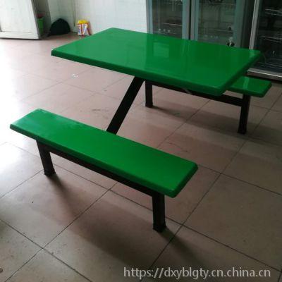 惠州4人玻璃钢快餐桌椅批发,8人饭堂餐桌工厂直销