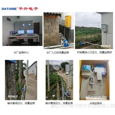 农村饮水安全巩固提升项目:高位水池水位监测
