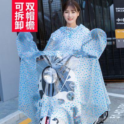雨衣电动车单人女双帽檐加大自行车摩托车雨衣双人雨披成人男透明