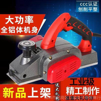 多功能家用电孢子木工小型电动工具电创铇抱电刨子手提刨板刨木机