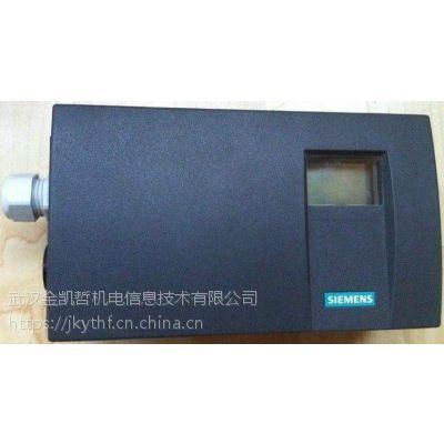 西门子定位器6DR5110-0NN00-0AA0