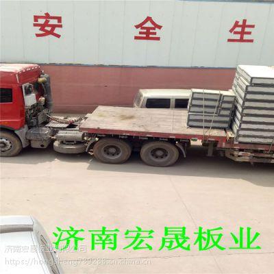 hs钢桁架轻型复合板 轻型保温钢骨架轻型板生产厂家