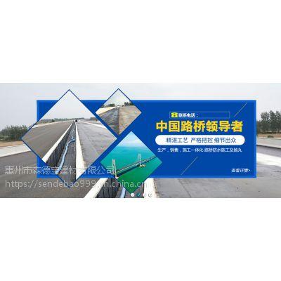 惠州博罗PBII聚合物改性沥青防水材料厂家