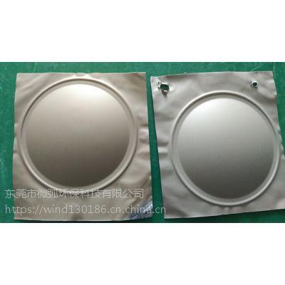 陶瓷音膜Ceramic horn membrane