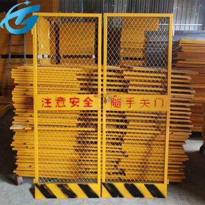 施工升降机防护门 建筑施工安全门