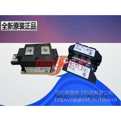 MDD255-22N1全新 IXYS可控硅模块MDD255-22NI MDD255-18N1