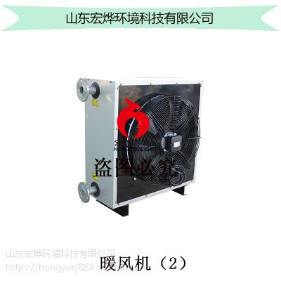 源头工厂 工业热水暖风机 轴流式工业暖风机 暖风机