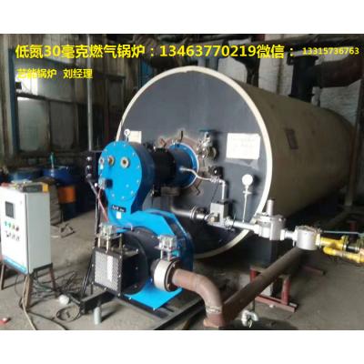 艺能燃气导热油炉由艺能锅炉提供
