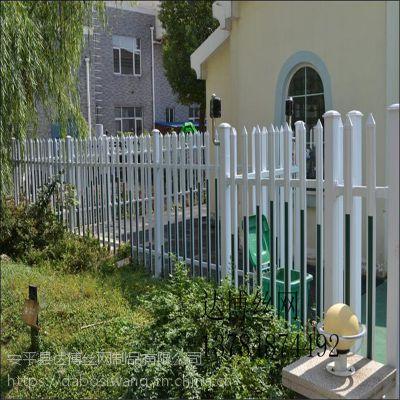 PVC围墙护栏 庭院景观围墙护栏 别墅厂房围栏