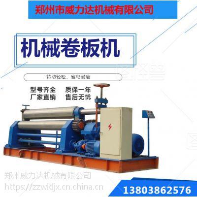 卷板机,三辊液压卷板机_厂家型号齐全 质量保证