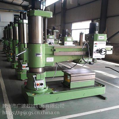 广速供应z3040B液压摇臂钻床质量保证