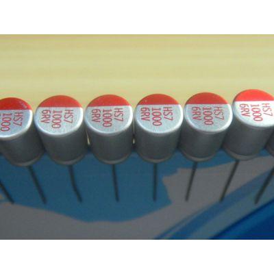 固态电解电容批发-容强电子(在线咨询)-固态电解电容