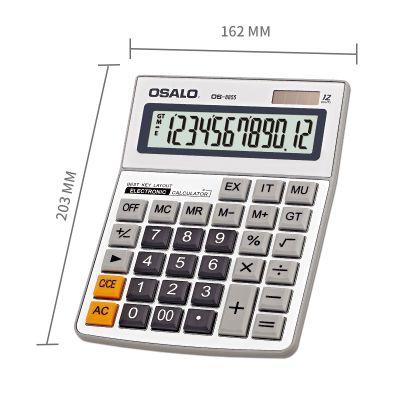 大按键大台式财务计算器OSALO奥斯欧ABS塑料按键太阳能AA电池双电源计算机