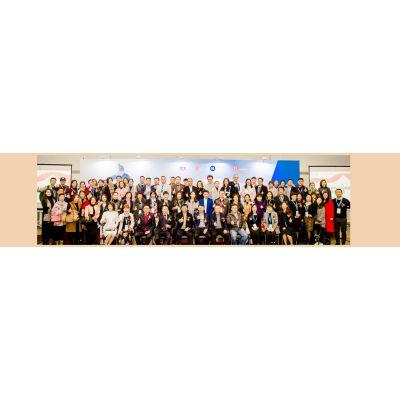 2019第五届中国国际月子健康及产后修复博览会