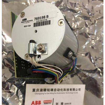KS D211 B101输入耦合单元 3BHE022455R1101