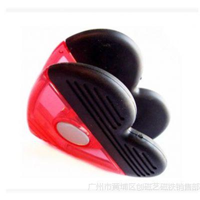 热卖强磁心形塑料磁性夹子 办公文具装订夹 长尾夹