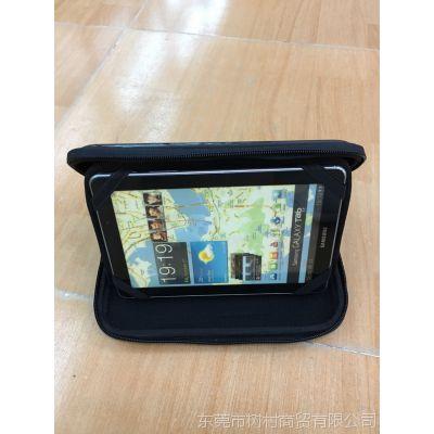 厂家直销ABS平板电脑保护套/日韩平板电脑保护套