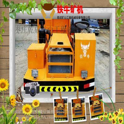 供应煤矿专用自卸车品质可靠 矿用运矿车适合各地型铁牛