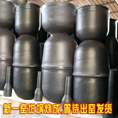 厂家直销2018河北津大中冀金钢牌电炉燃气炉熔铝碳化硅石墨坩埚300kg