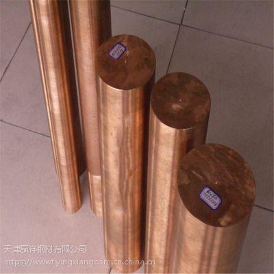 天津铜棒厂家 定尺 易切削 小口径铜棒 拉丝铜棒 纯铜棒 量大从优 可定做