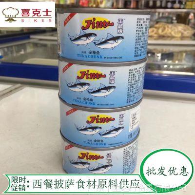晶牌油浸吞拿鱼 185G 西餐食材原料烘焙鱼类罐头